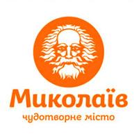 Химические солевые грелки в г. Николаев